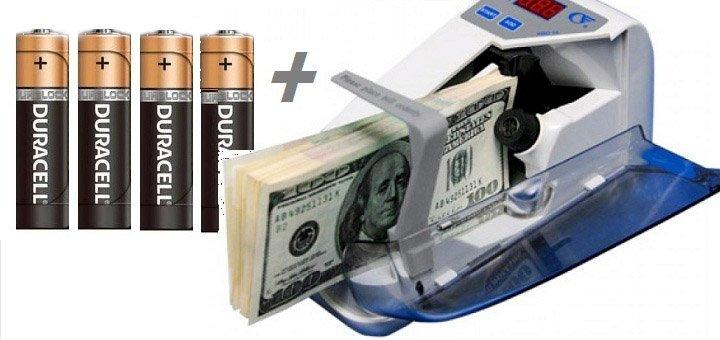 При покупке переносного счетчика денег «PRO 15» - батарейки в подарок