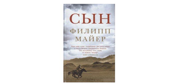 Скидка 50% на третью книгу в заказе в интернет-магазине «Yakaboo.ua»