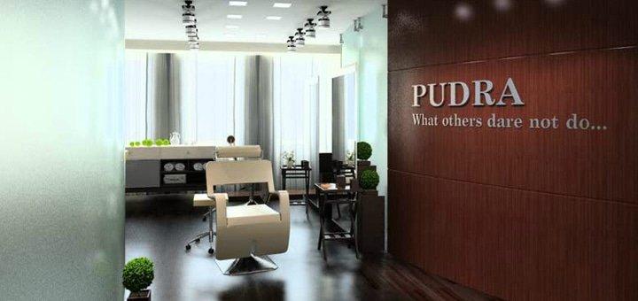Стрижка, кератиновое восстановление или окрашивание волос в бутик-салоне «Pudra»