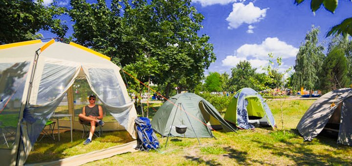 Скидка 10% на прокат туристического снаряжения в Киеве от компании «LuckyFox Travel»