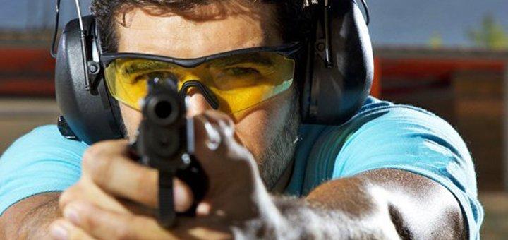 Стрельба из автомата, винтовки, пистолета и другого оружия в тире нового поколения «Попадала»