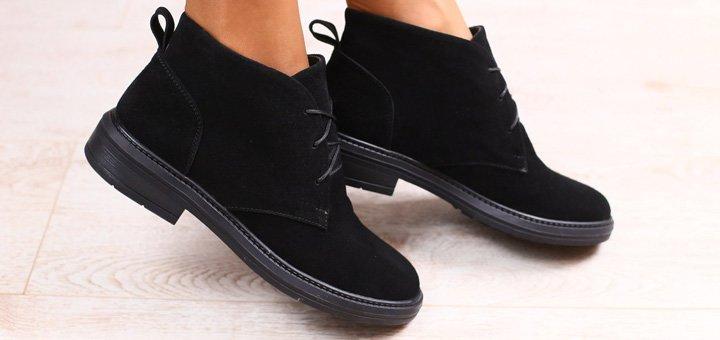 Скидка 5% на всю обувь в интернет-магазине «Карапуз»