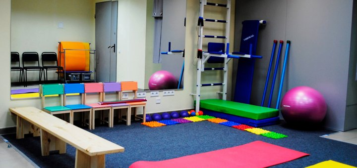 Интенсивный курс по коррекции фигуры в центре физической реабилитации «Актив Центр»
