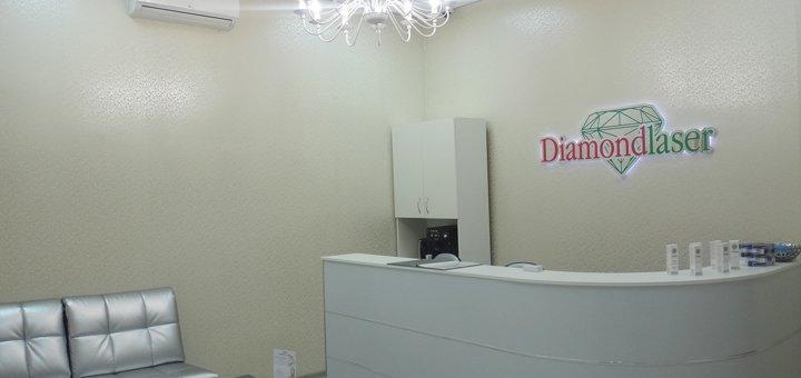 До 3 сеансов лазерной фракционной шлифовки DOT therapy в клинике «Diamond Laser»