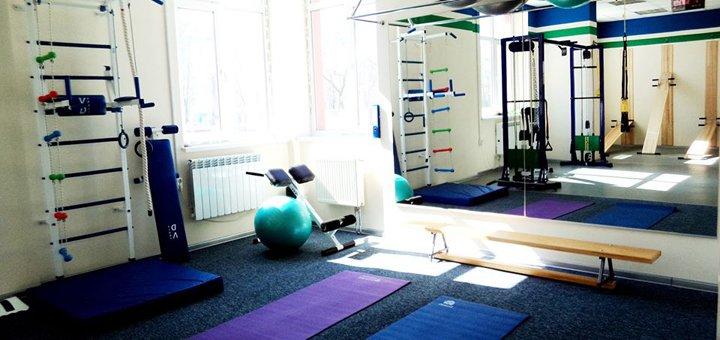 Курс коррекции осанки и лечения спины в центре физической реабилитации «Актив Центр»