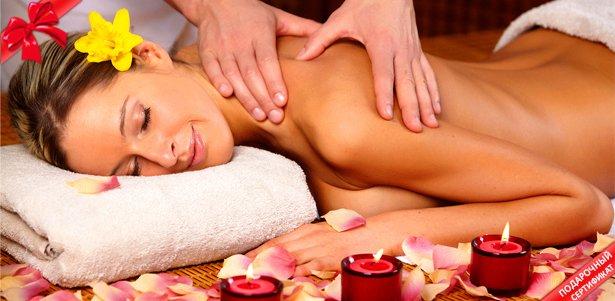 До 20 сеансов массажа в массажном кабинете «Золотой лотос»
