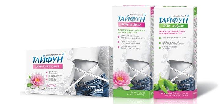 Скидка 20% на набор для похудения «Тайфун №5»