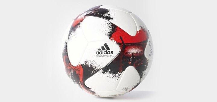 Специальная цена на футбольные мячи «Adidas»