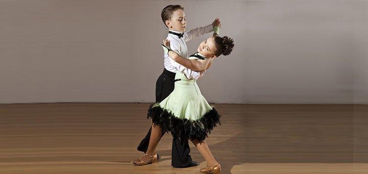 До 36 занятий танцами для детей в школе танцев «LatinoDrom»