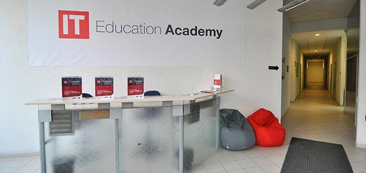 Online-курс по программированию JavaScript и HTML&CSS в учебном центре «IT Education Academy»