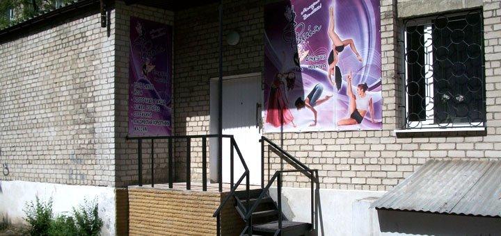 До 3 месяцев занятий Stretching или Twerk/Booty dance в студии танца «Фрейя»