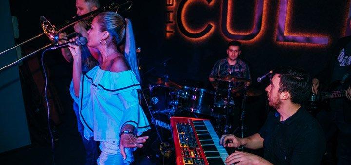 Придбай два квитки на CULTові концерти, а третій обміняй на купон в «The Cult»