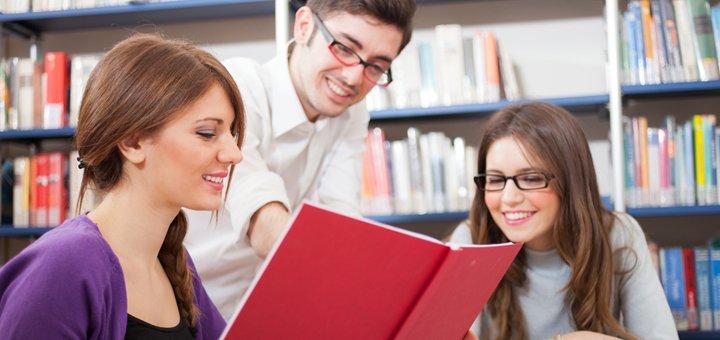Скидка 10% при заключении второго договора на обучение в Институте повышения квалификации