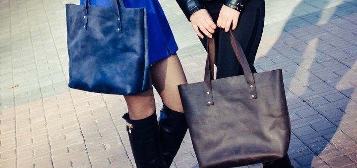 Скидка 30% на сумки-шопперы ручной работы в мастерской кожаных изделий «Berty»