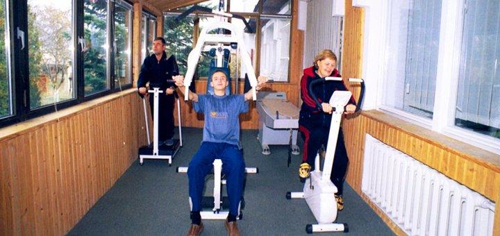 От 5 дней отдыха с лечебной программой и трехразовым питанием в санатории «Лыбидь» в Трускавце