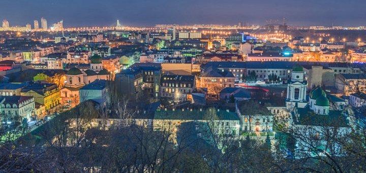 Экскурсионный тур «Мистический Киев на Хэллоуин» от туристической компании «Дискавери Тур»