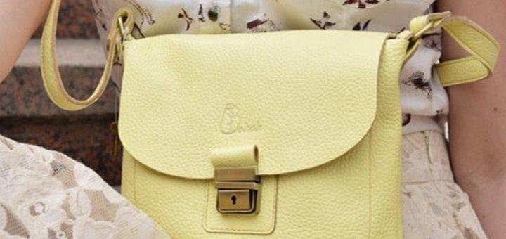 Скидка 25% на все товары в коже «Florida» в цвете лимонный и фисташковый