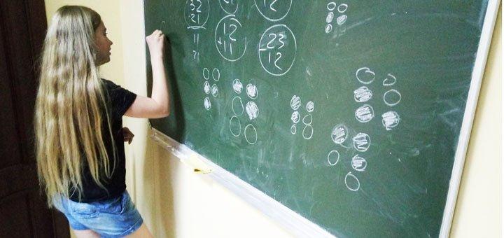 Месяц обучения ментальной арифметике для детей и взрослых в школе «Абакудо»