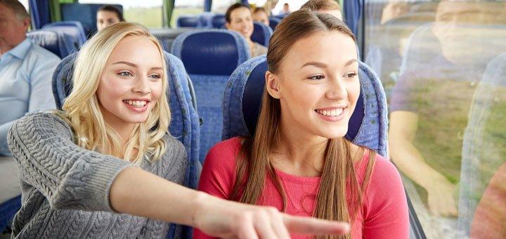 При покупке тура с вылетом из Киева – ж/д билеты с выездом из любого города в подарок!