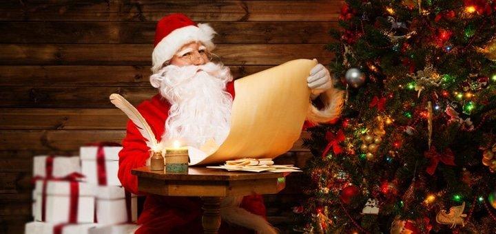 Именные письма от Деда Мороза с сургучной печатью от магазина подарков «Хоровод»
