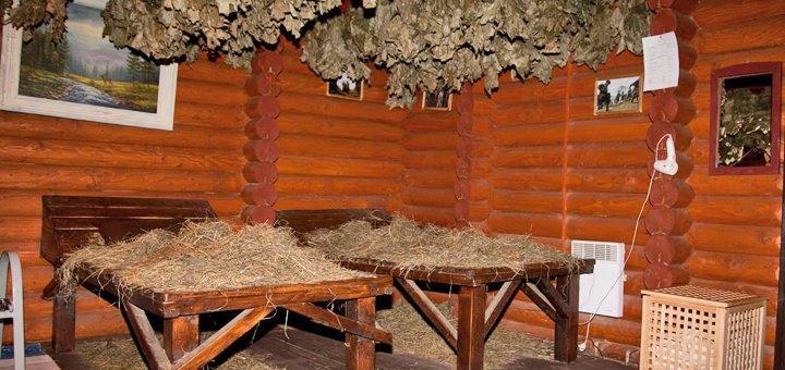 От 6 дней отдыха и оздоровления в SPA-комплексе «Quelle Polyana» в Поляне