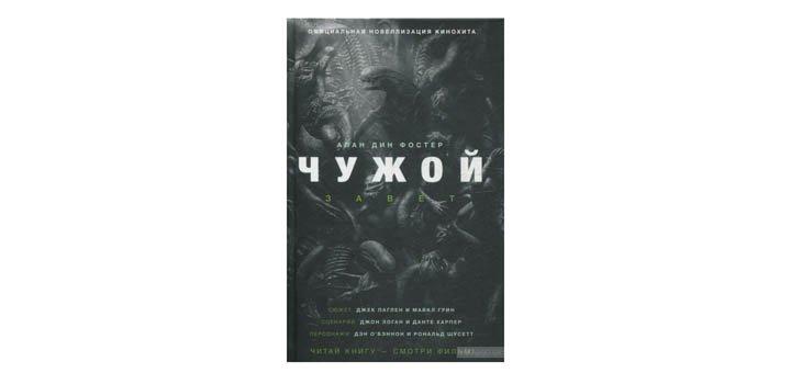 Скидка 20% на книги про фантастику и фентези в интернет-магазине «Yakaboo.ua»
