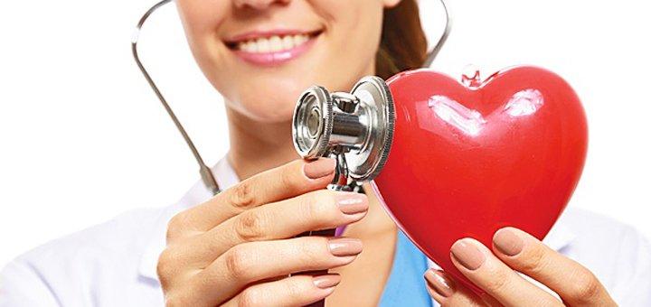 Обследование у кардиолога в клинике «Брак и семья»