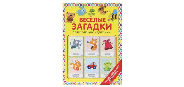 Скидка 20% на книги и комиксы издательства «Clever» в интернет-магазине «Yakaboo.ua»