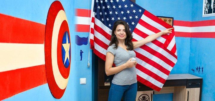 Посещение квеста «Captian America» от IQuest