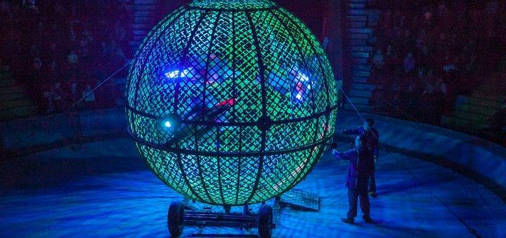 Скидка 50% на 2 билета на грандиозное шоу «Поехали» в цирке «Олимп» в Чернигове