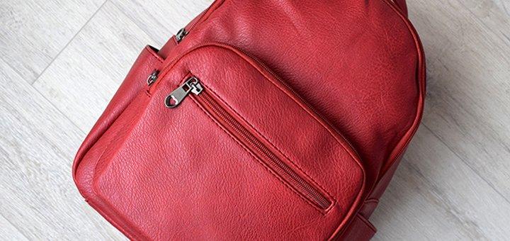 Скидка 20% на все рюкзаки в магазине «Garms»