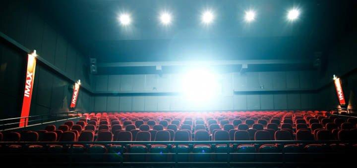 Знижка на квитки на сеанси в мережі кінотеатрів Планета Кіно