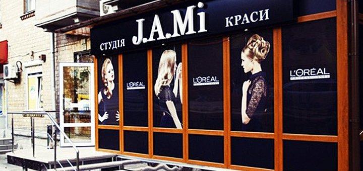 До 5 сеансов Elos-омоложения зон на выбор в салоне красоты «J.A.Mi»