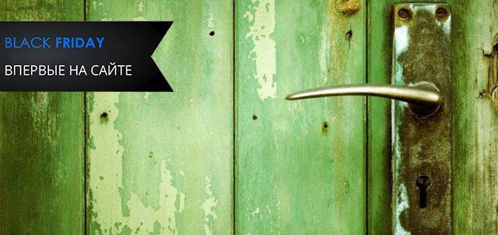 Посещение квеста в реальном времени «Пропавшие без вести» с участием актера от «Green Doors»