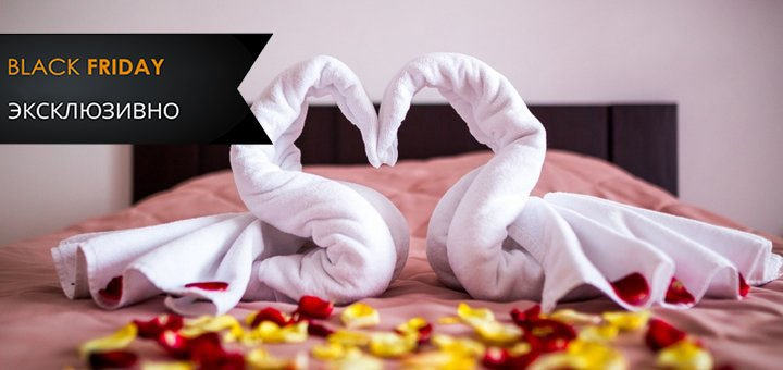 2 дня отдыха с пакетом «Romantic» в отеле «Остров River Club» под Днепром