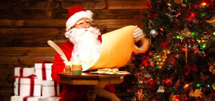 Именное письмо от Деда Мороза с подписью и печатью
