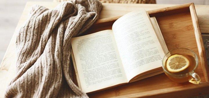 Скидка 15% на все книги из раздела «Идея для подарка»