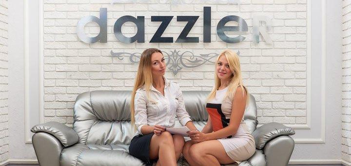 До 6 сеансов миндального или азелаинового пилинга «Medicare» в салоне «Dazzler»