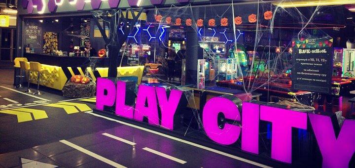 Посещение нового парка аттракционов «PLAY CITY» в ТРЦ «Магелан» для детей и взрослых