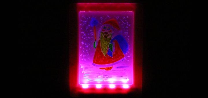 Скидка 10% на доску для рисования с подсветкой «Волшебные рисунки»