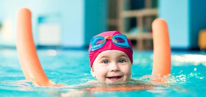 10 посещений бассейна в «Перша Школа Плавання»