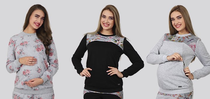 Скидка 20% на комплект одежды для беременных Покупон - Киев 41607fda613