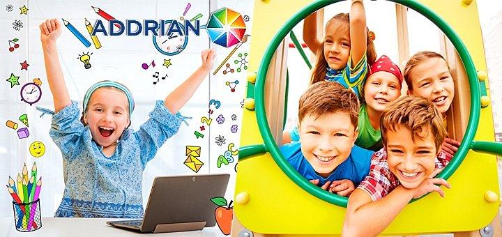 2 недели в летнем языковом лагере при школе английского языка Addrian. Английский, развлечения и многое другое!