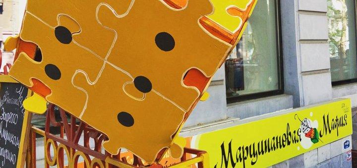 Безлимитный день игры в настольные игры в арт-кафе «Марципановая мафия»
