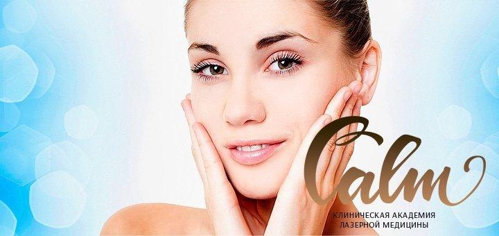 Комплексное обследование и диагностика всех новообразований кожи в клинической академии лазерной медицины «CALM»!