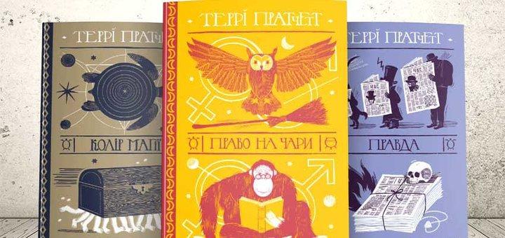 Знижка 10% на улюблені книжки рідною мовою