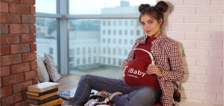 Только 3 дня! Ко дню Всех Влюбленных скидка 14% на весь ассортимент одежды для беременных