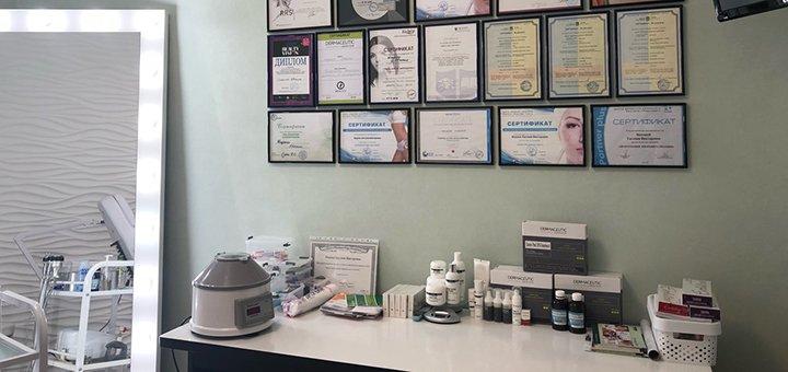 Скидка 42% на увеличение губ и другие процедуры «Beauty-room by Dr.Ishchenko»