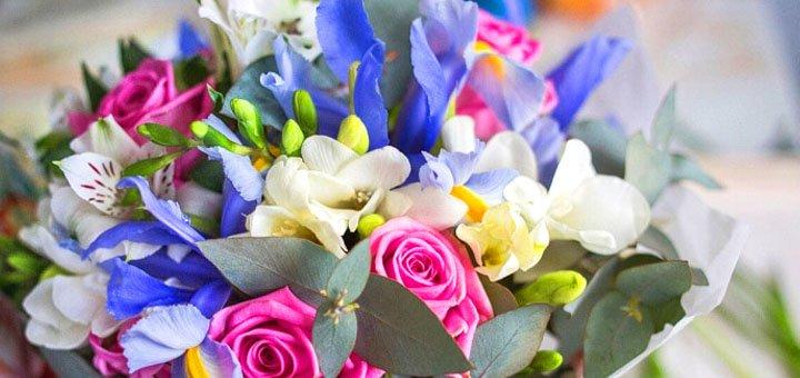 Скидка 50% на доставку цветов и подарков от вашего имени со службой «Dial Service»