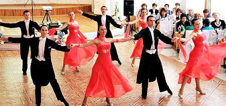 Скидка 50% на месяц занятий в ансамбле спортивного бального танца «Грация»